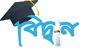Education Management System - Bidyan