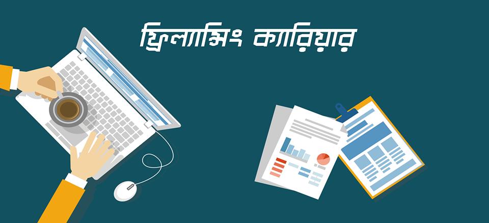 Web Design Training in Bangladesh by DevsZone
